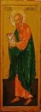 Апостол и евангелист Иоанн