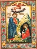 Святой евангелист Иоанн Богослов