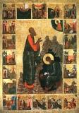 Иоанн Богослов, в житии