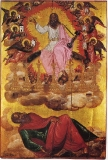 Иоанн Богослов, видение (Апокалипсис)