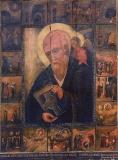 Чудотворная икона Иоанна Богослова