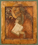 Св. Иоанн Богослов в молчании
