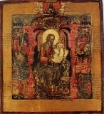 Иоанн Богослов (с чудом о гусаре)