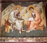 Евангелист Иоанн с учеником Прохором на Патмосе
