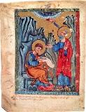 Св. апостол и евангелист Иоанн с учеником Прохором