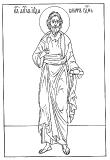Святой Апостол Иуда,брат Господен