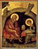 Апостол Иоанн Богослов, апостол Прохор