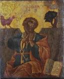Апостол Петр в раскаянии