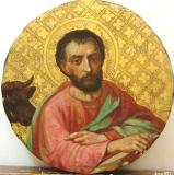 Апостол Лука :: Апостол Лука