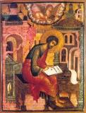 Лука апостол и евангелист