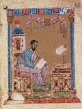 Св. апостол и евангелист Марк