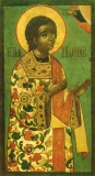 Апостол Никонор :: Апостол Никанор