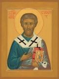 Святой апостол Стахий.