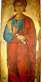 Святой апостол Тимон