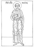 св.апостол Филипп