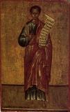 Апостол Филипп