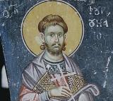 Апостол Фортунат
