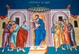 Апостол Фома :: Уверение апостола Фомы