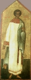 Святой Апостол Филипп диакон
