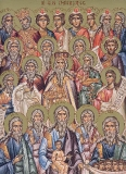 Неделя святых праотец :: Неделя святых праотец