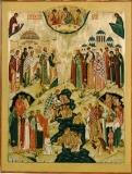 Крещения Руси  :: Крещения Руси