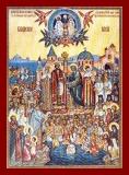 Крещения Руси  :: Икона
