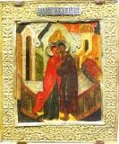 Зачатие святой Анны