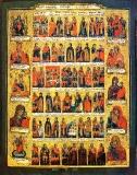 Минея на октябрь с чтимыми иконами Богоматери