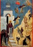Видение Преподобного Иоанна Лествичника