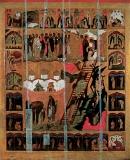 Видение преподобного Иоанна Лествичника, с житием и монашескими подвигами