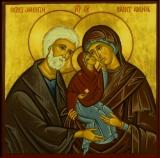 Святые праведные богоотец Иоакима и Анна