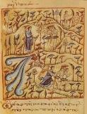 Изгнание Адама и Евы из Рая.