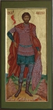 Святой Великомученник Федор Стратилат
