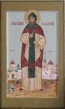 Святой Равноапостольный Кирилл Словенский
