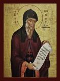 O άγιος Γεράσιμος ο εν Κεφαλληνία