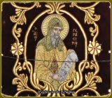 Sf. Gherasim din Kefalonia