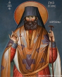 Блаженный старец Георгий (Карслидис)