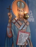 Варнава (Настич) :: Исповедник Варнава (Настич), епископ Хвостненский
