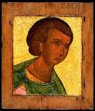 Св.Георгий