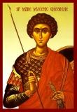 Георгий мученик