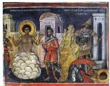 Мучения св.Георгия