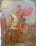икона «Георгий Победоносец».