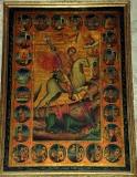 Святой мученик Георгий