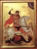 Свети великомъченик Георги Победоносецок