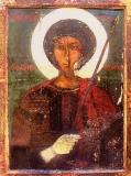 Икона вмч. Георгия