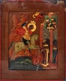 Чудо святого Георгия о змие