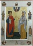 Святые великомученик Георгий и равноапостольная Нина