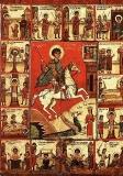 Чудо Георгия о змие, с житием в 14 клеймах