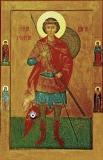 Икона святого великомученика Георгия Победоносца с частицей его мощей