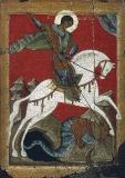 Чудо Георгия о змие. Конец XIV в